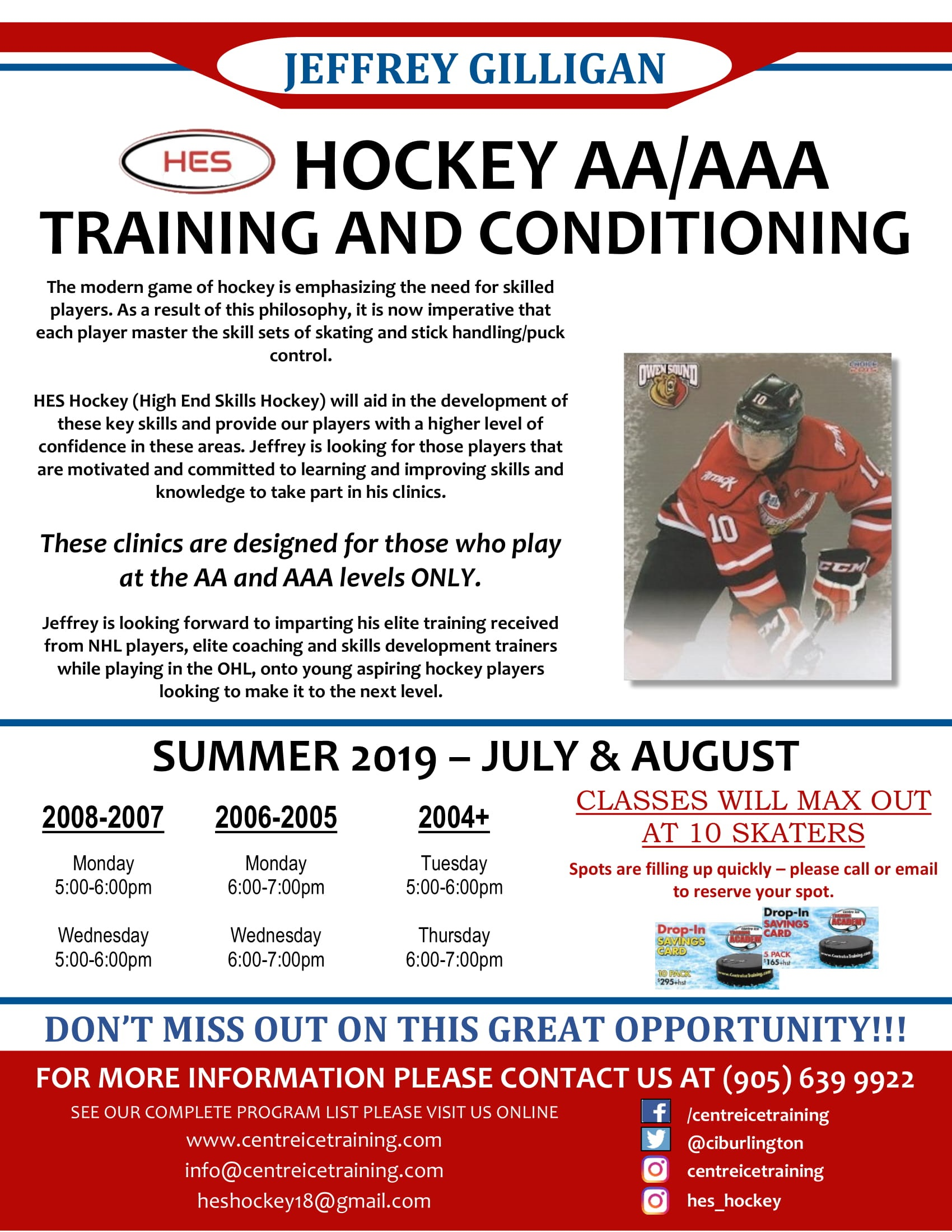 HES Hockey AA AAA Training - Summer 2019